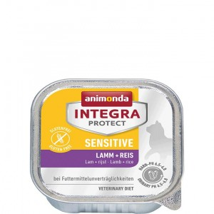 animonda Integra  Sensitive  jagnięcina 100g